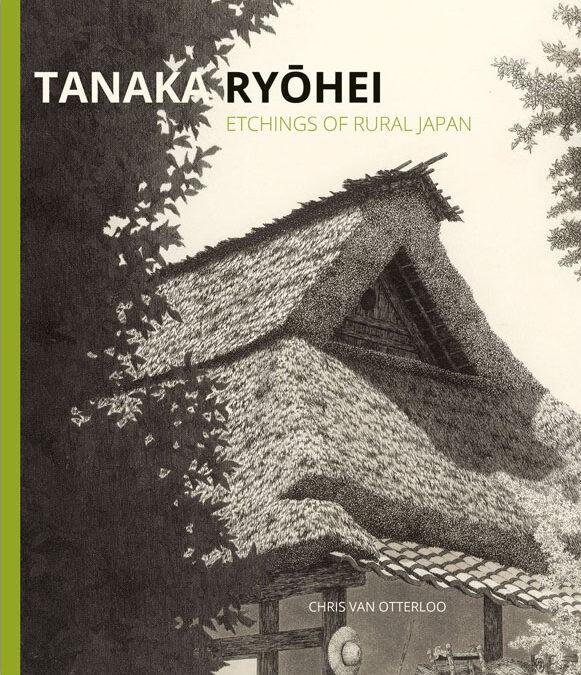 Tanaka Ryōhei. Etchings of Rural Japan